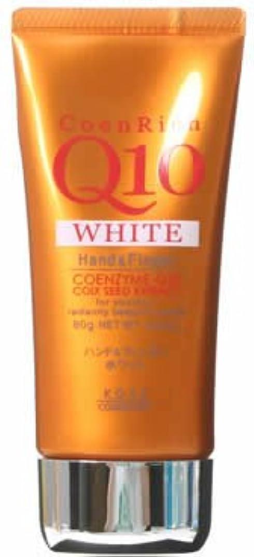 優先権蒸発するバズコエンリッチQ10 ホワイトハンドクリーム 80g