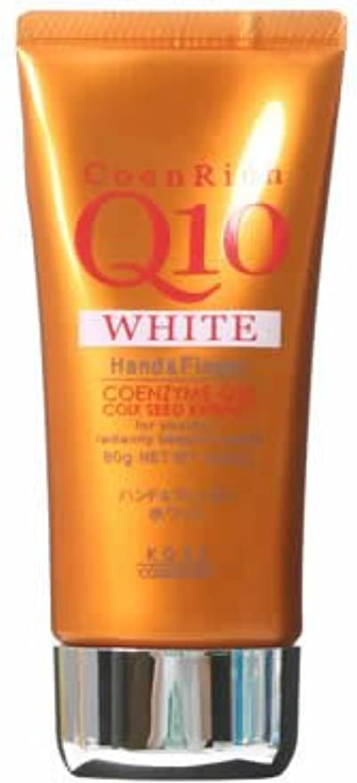 中性発症恐ろしいコエンリッチQ10 ホワイトハンドクリーム 80g