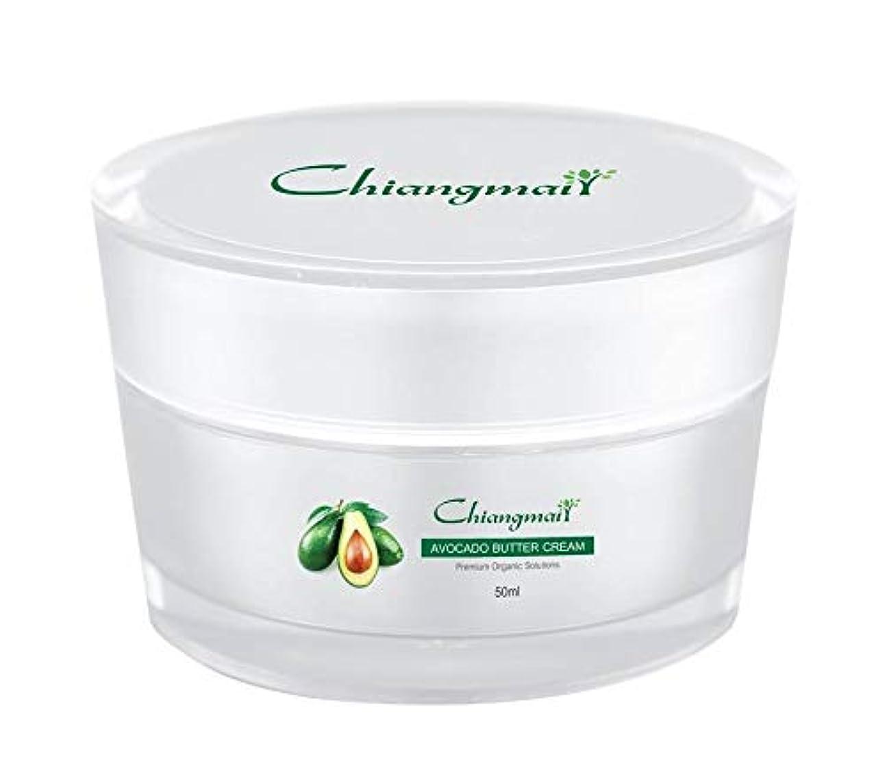 カップル免疫銀河Chiangmaii チェンマイ アボカドバタークリーム