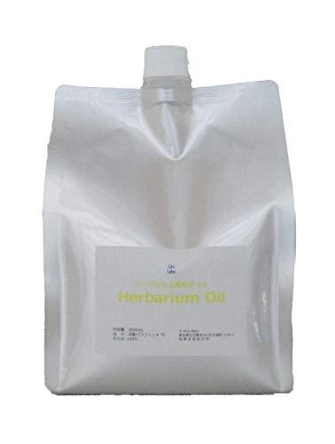 後藤技術研究所 ハーバリウムオイル (#70:低粘度) 2L