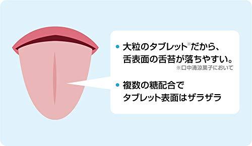 江崎グリコブレオスーパータブレット(BREOSUPER)<グレープミント>14粒×5個オーラルケア口臭ケア