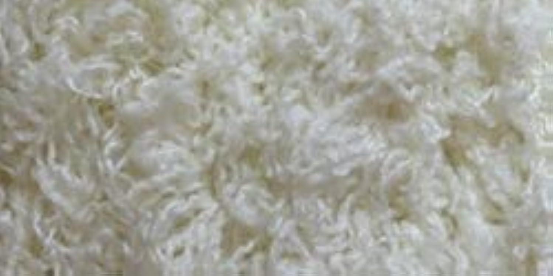 Bulk Buy: Bernat Pipsqueak Big Ball Yarn (3-Pack) Vanilla 162058-58008
