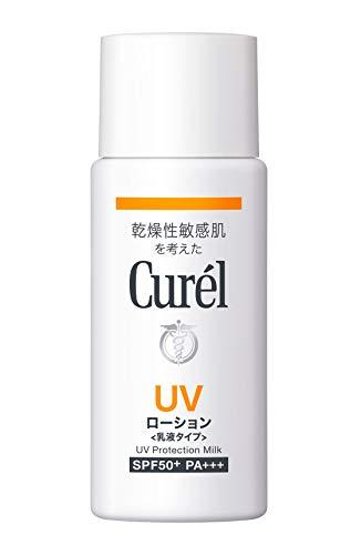 花王Curel(キュレル)『UVローションSPF50+(医薬部外品)』