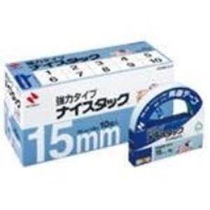 ニチバン ナイスタックブンボックス NWBB-K15 〈簡易梱包
