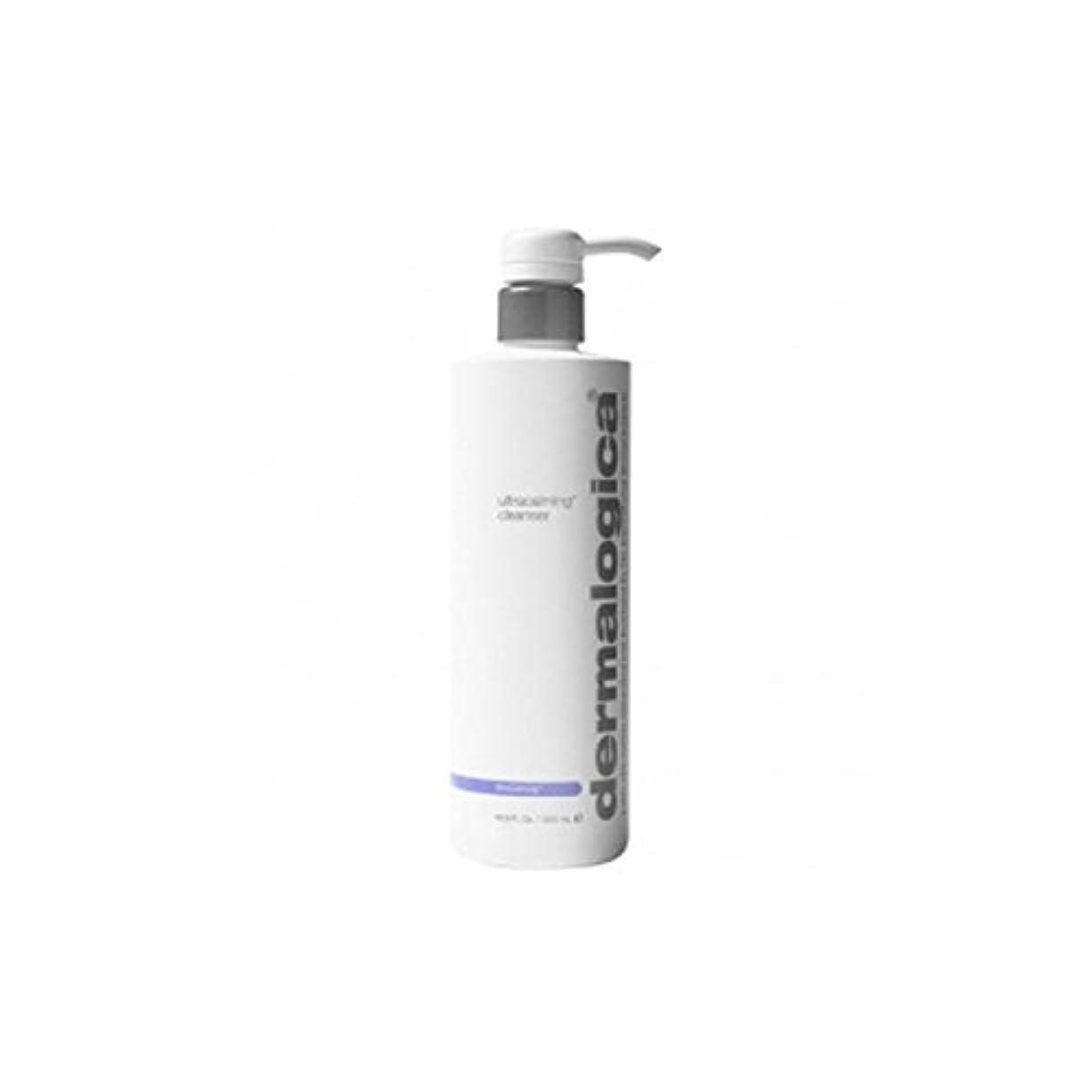 受ける表向き折るダーマロジカクレンザー(500ミリリットル) x4 - Dermalogica Ultracalming Cleanser (500ml) (Pack of 4) [並行輸入品]