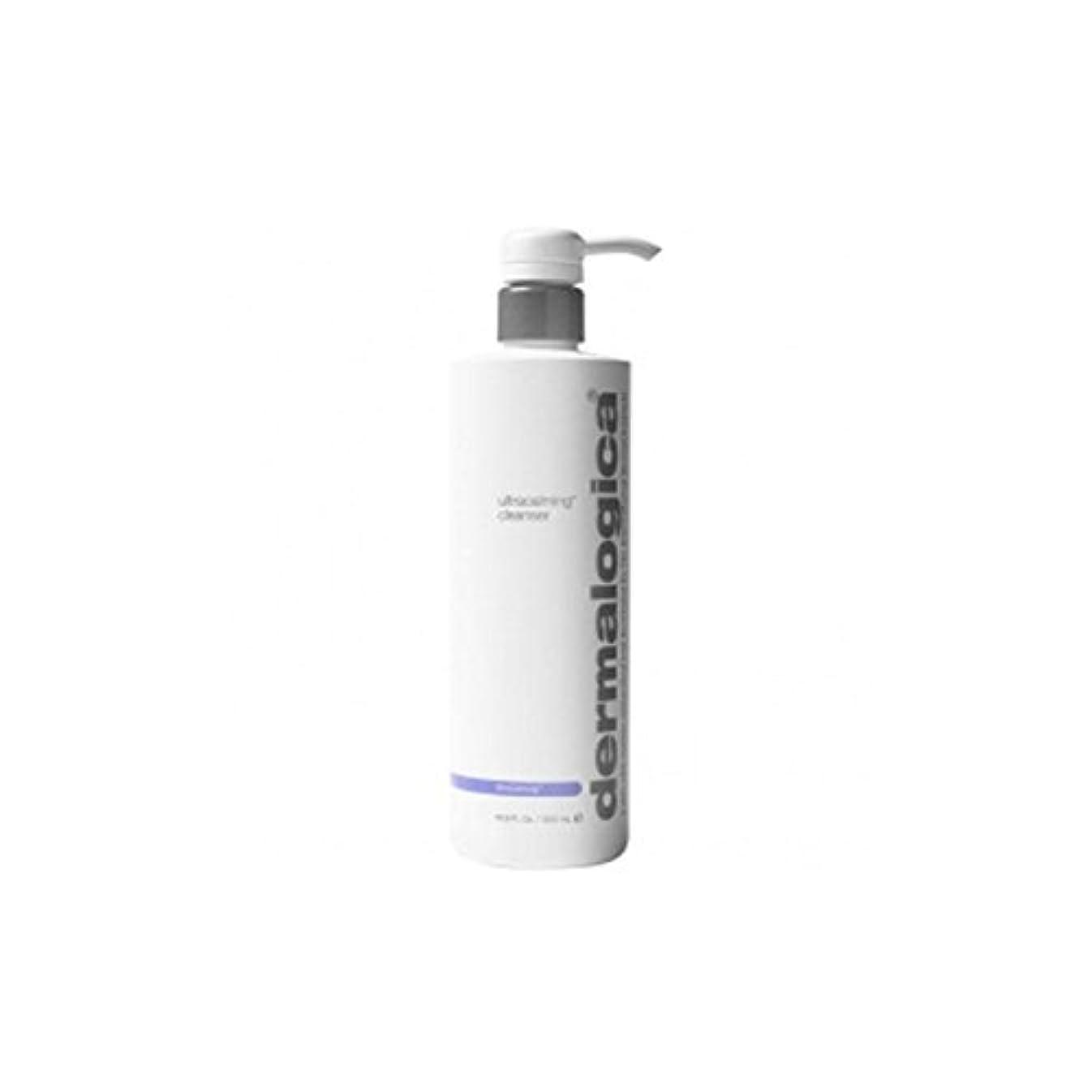 超高層ビルしないでください風味ダーマロジカクレンザー(500ミリリットル) x4 - Dermalogica Ultracalming Cleanser (500ml) (Pack of 4) [並行輸入品]
