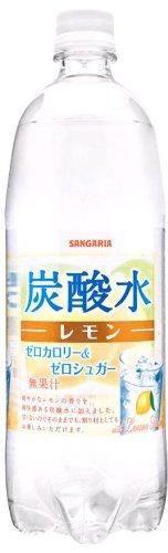 サンガリア 炭酸水 レモン ケース 1L×12