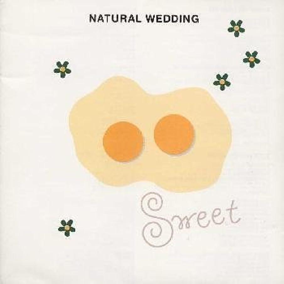 Natural Wedding -Sweet allemand