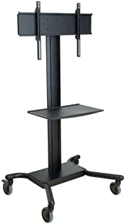 Peerless Industries, Inc - Peerless Smartmount Sr560m Flat Panel Tv Cart - Metal, Steel - Black