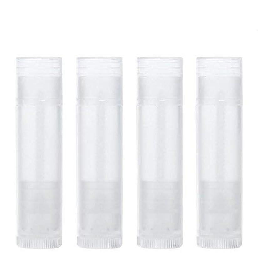 予防接種する製造欲求不満coraly リップ クリーム チューブ 空リップバームチューブ DIYチュ??ーブ 化粧品容器 口紅ボトル 口紅 詰替容器 10個