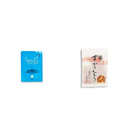 [2点セット] ひのき炭黒泉 スパウォーターフェイスマスク(18ml×3枚入)・塩芋かりんとう(150g)