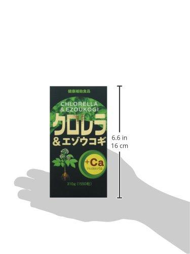 ユウキ製薬 クロレラ&エゾウコギ粒 1550粒入