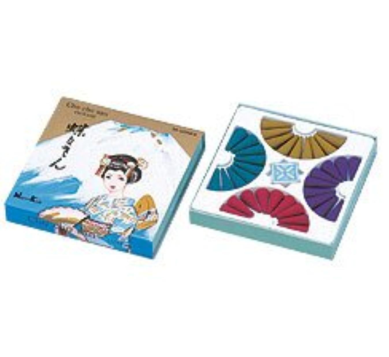 ぜいたく欲望責任者日本香堂 蝶々さんコーン 36個入 香立付