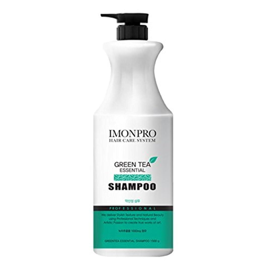 ミットハチ入力[IMON/アイモン] Imon Greentea Essential Shampoo 1500g/アイモングリーンティーエッセンシャルシャンプー(海外直送品)