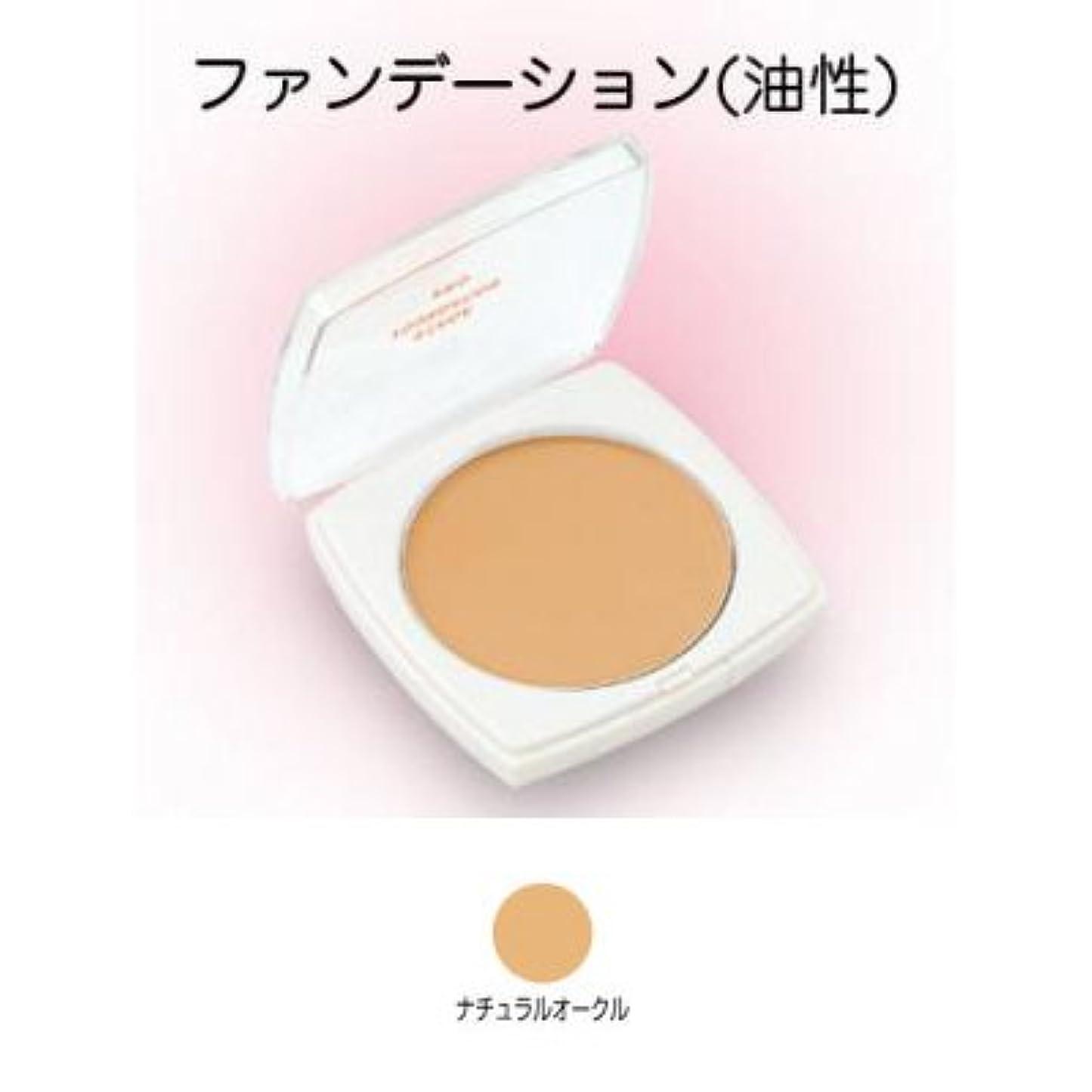 カプラー文字通りサービスステージファンデーション プロ 13g ナチュラルオークル 【三善】