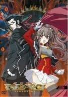 Vol. 3-Kishin Houkou Demonbane [Alemania] [DVD]