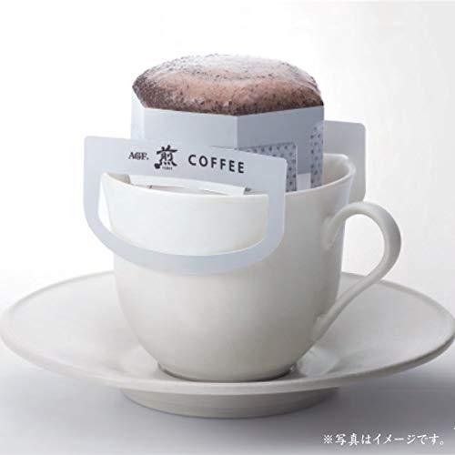 味の素AGF(エージーエフ)『「煎」レギュラー・コーヒープレミアムドリップ濃厚深いコク』