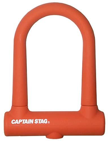【Amazon.co.jp限定】キャプテンスタッグ(CAPTAIN STAG) 自転車 鍵 ロック U字ロック U型ロック シリコンカバー ダブルディンプルキー オレンジ Y-7298 lサイズ