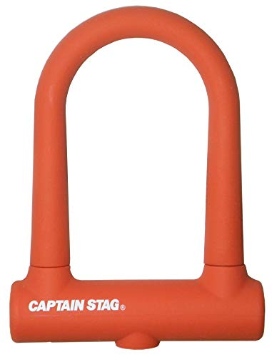 【Amazon.co.jp 限定】 キャプテンスタッグ(CAPTAIN STAG) 自転車 鍵 ロック U字ロック U型ロック シリコン...