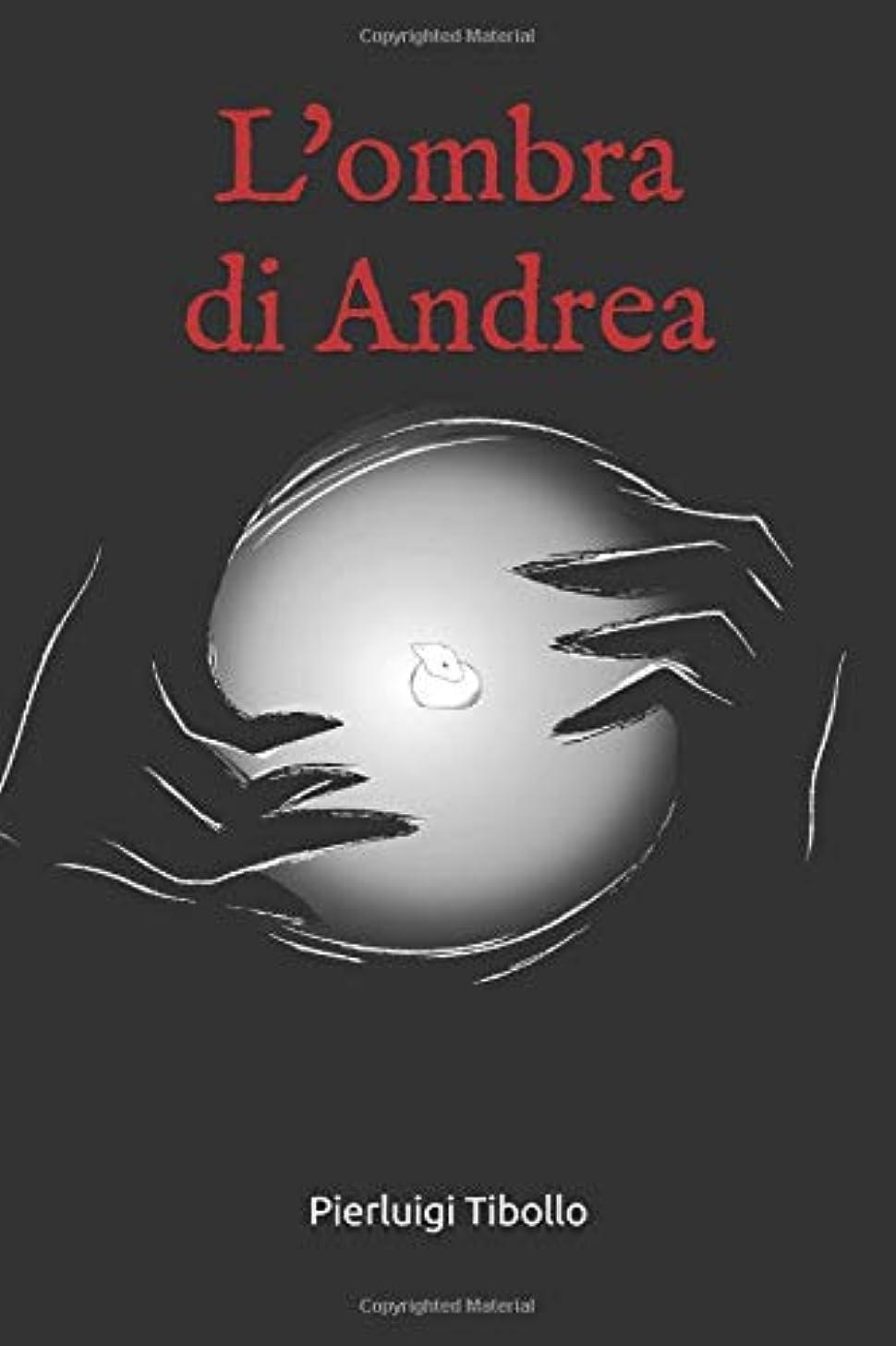 深める舌お母さんL'ombra di Andrea