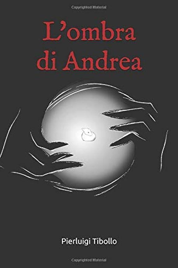 ボード要求シロクマL'ombra di Andrea