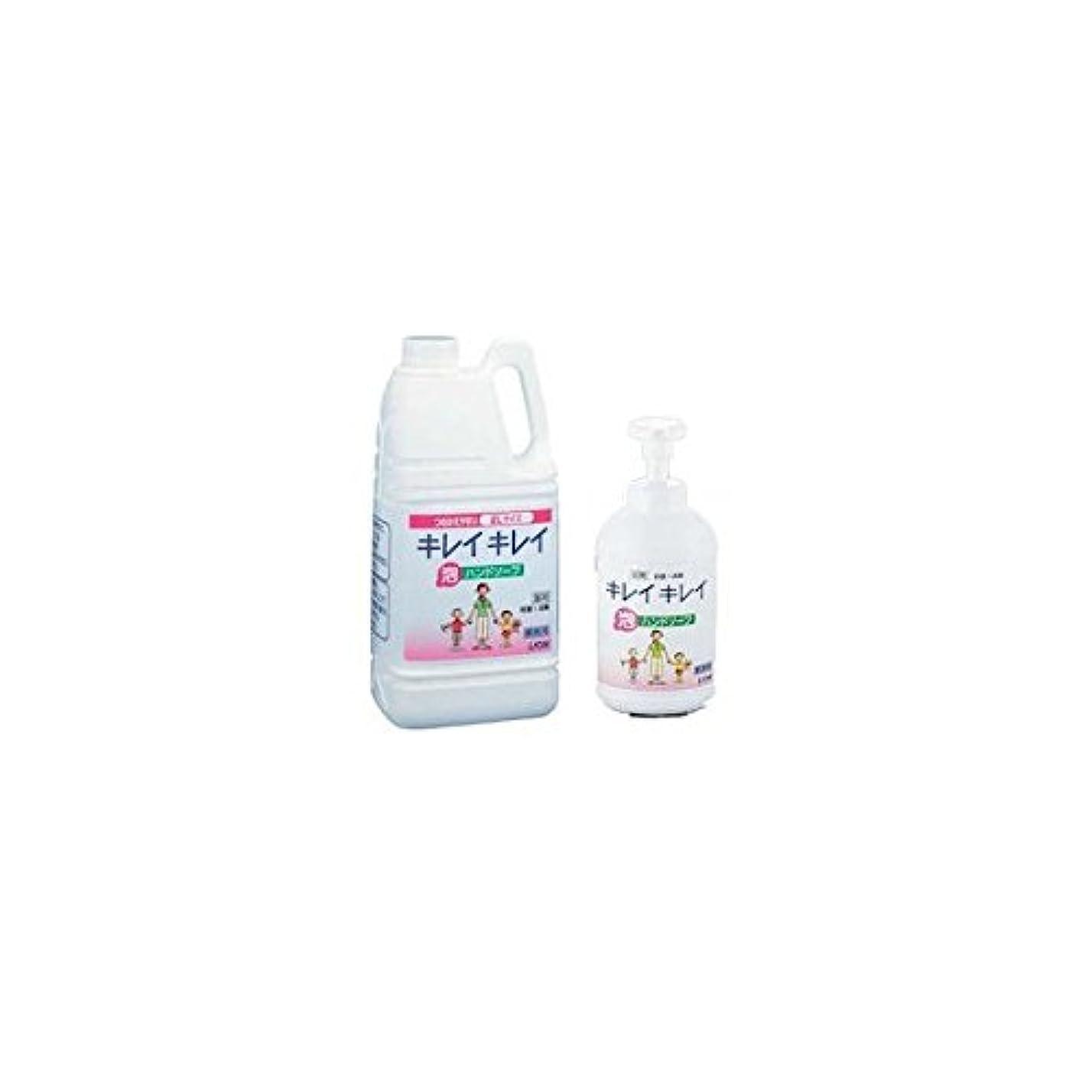 大胆不敵油豊かにするライオン キレイキレイ薬用泡ハンドソープ 2L(700ML専用ポンプ付) 【品番】JHV2503