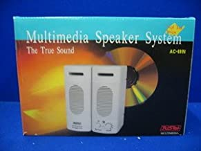 Juster Pro High Tech Design Multimedia Speaker System