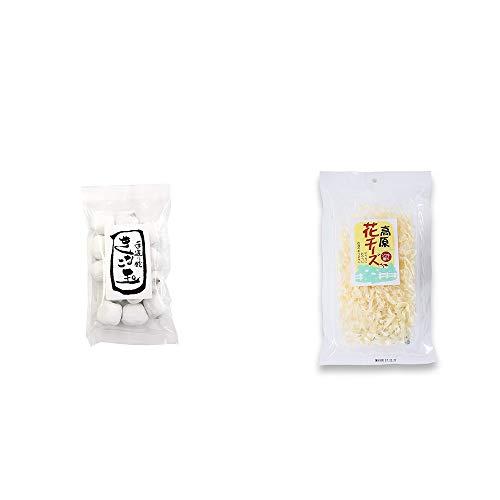 [2点セット] きなこ玉(160g)・高原の花チーズ(56g)