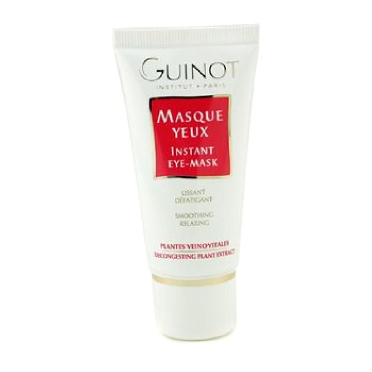 顔料不一致問い合わせるギノー マスクユー 30ml 30ml/1.06oz