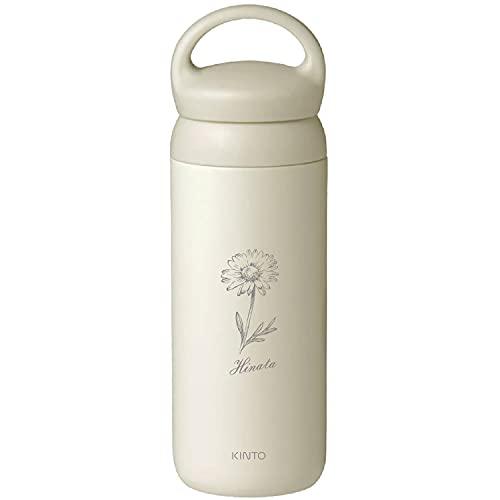 [名入れ無料] KINTO キントー デイオフタンブラー 水筒 500ml DAY OFF TUMBLER 刻印 ギフト プレゼント ボトル マグ タンブラー (ホワイト, マーガレット)