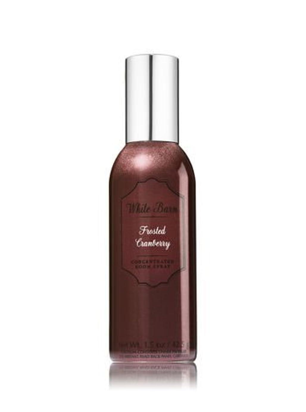 タオル退却受け継ぐ【Bath&Body Works/バス&ボディワークス】 ルームスプレー フロステッドクランベリー 1.5 oz. Concentrated Room Spray/Room Perfume Frosted Cranberry [並行輸入品]