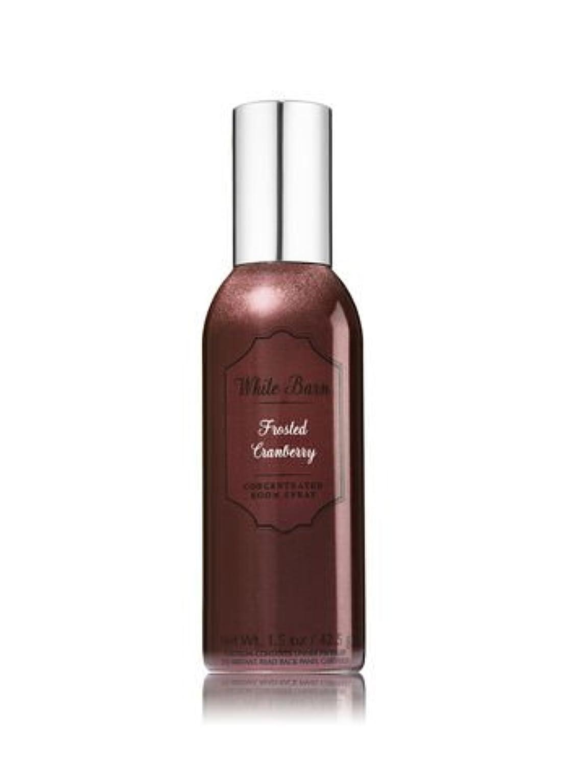 惑星前売サンプル【Bath&Body Works/バス&ボディワークス】 ルームスプレー フロステッドクランベリー 1.5 oz. Concentrated Room Spray / Room Perfume Frosted Cranberry [並行輸入品]