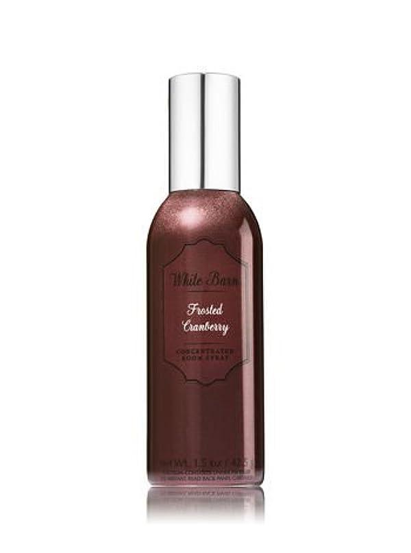 クリップ続編有効【Bath&Body Works/バス&ボディワークス】 ルームスプレー フロステッドクランベリー 1.5 oz. Concentrated Room Spray/Room Perfume Frosted Cranberry [並行輸入品]