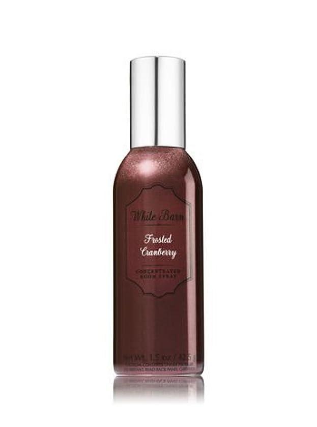 クマノミ引退した内訳【Bath&Body Works/バス&ボディワークス】 ルームスプレー フロステッドクランベリー 1.5 oz. Concentrated Room Spray / Room Perfume Frosted Cranberry [並行輸入品]