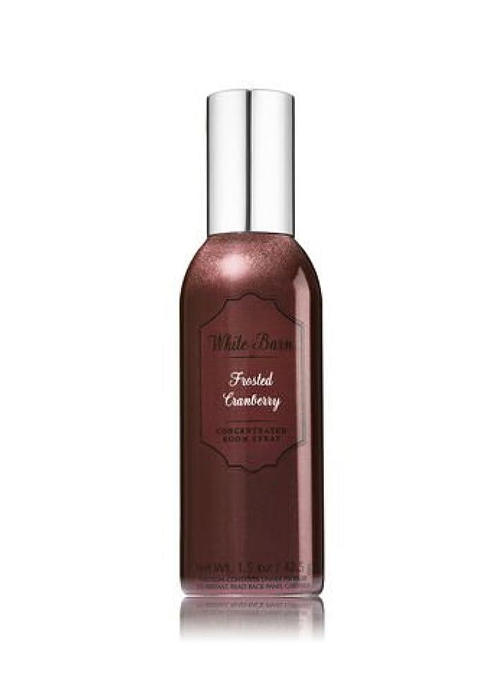コールド思いつく手数料【Bath&Body Works/バス&ボディワークス】 ルームスプレー フロステッドクランベリー 1.5 oz. Concentrated Room Spray / Room Perfume Frosted Cranberry [並行輸入品]