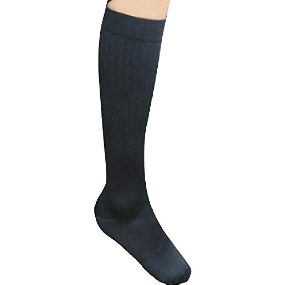 安西最初はドレス医療用弾性ストッキング レックスフィット ハイソックス マイクロファイバー&コットン ネイビー 弱圧 爪先あり (XS)