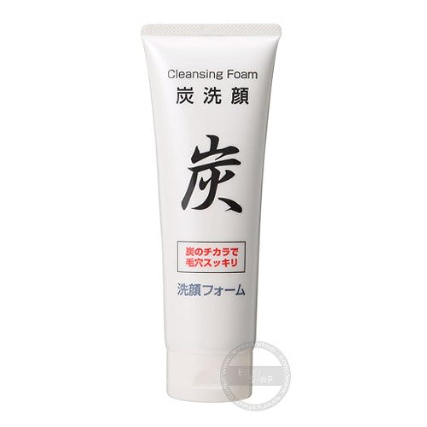 異議執着蒸気炭洗顔 洗顔フォーム‐KH544725