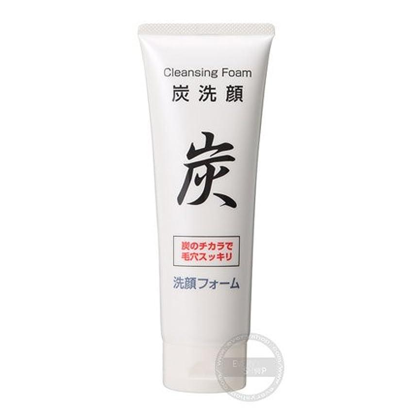 ガウンやむを得ない首謀者炭洗顔 洗顔フォーム‐KH544725