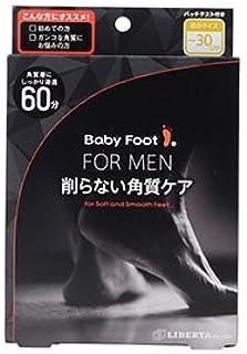 【3個セット】ベビーフット イージーパック 男性用 42ml×2