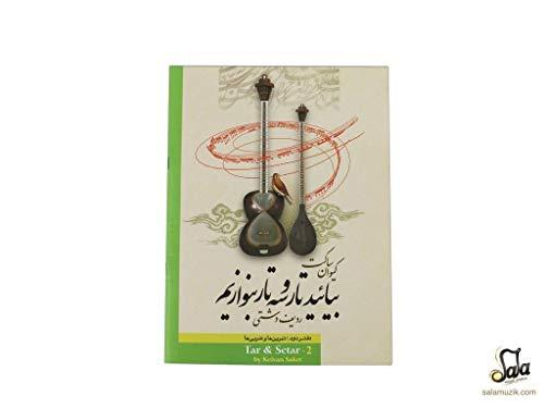 Lernbuch für Persische Teer und Setar Sehtar Sitar ABS-265
