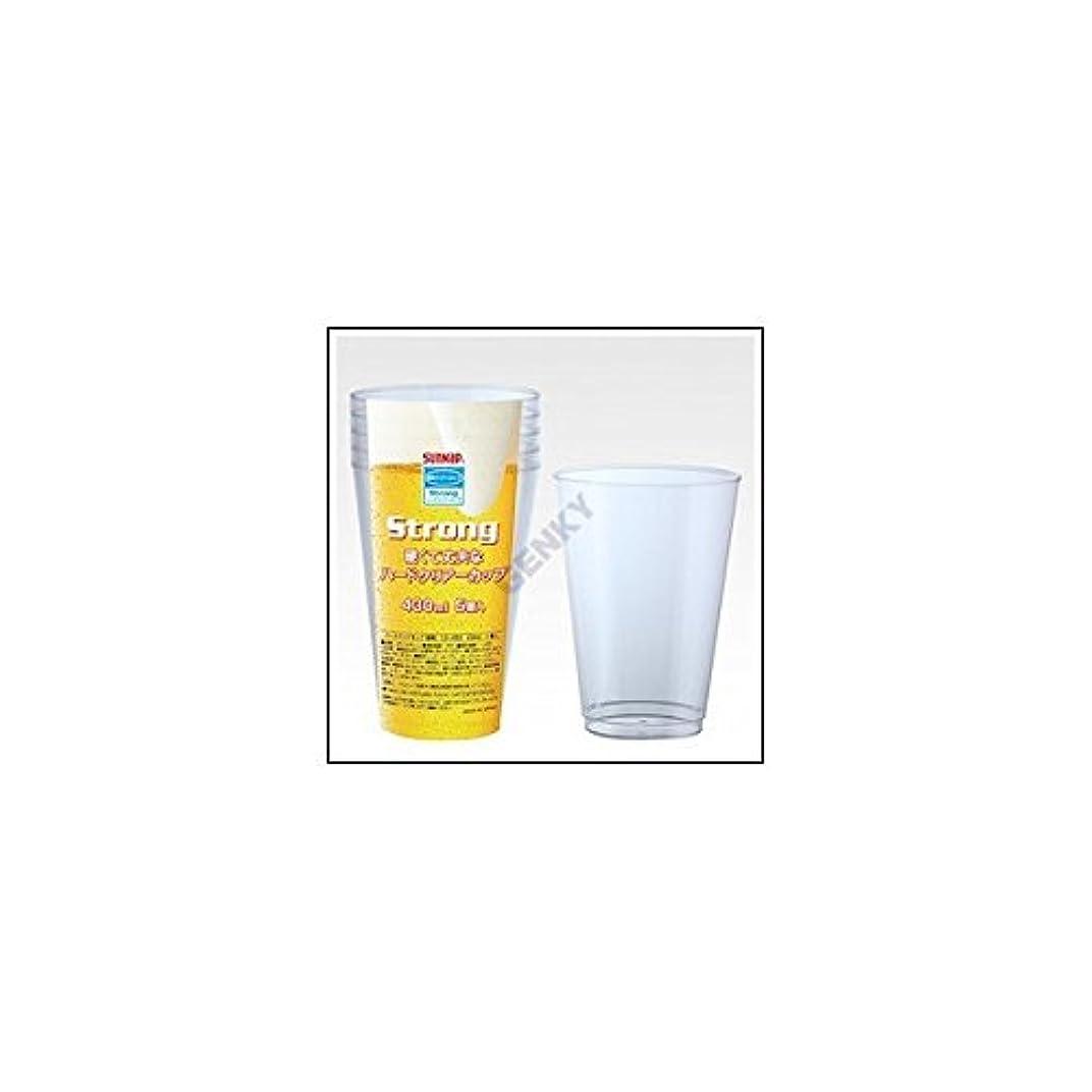 取り消す繰り返し死ぬサンナップ 使い捨てカップ 透明 8.8×8.8×15.2cm ハードクリアーカップ CG-430Z 5個入