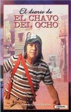 Diario de El Chavo del Ocho (Laberinto Infantil)