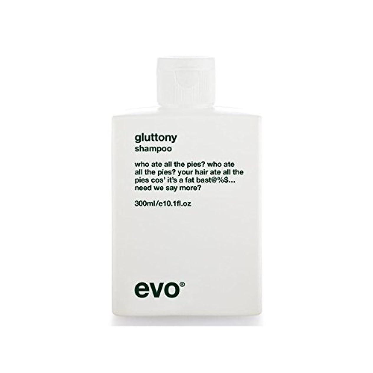 ヘリコプター歌う協力するエボ飽食のシャンプー(300ミリリットル) x2 - Evo Gluttony Shampoo (300ml) (Pack of 2) [並行輸入品]