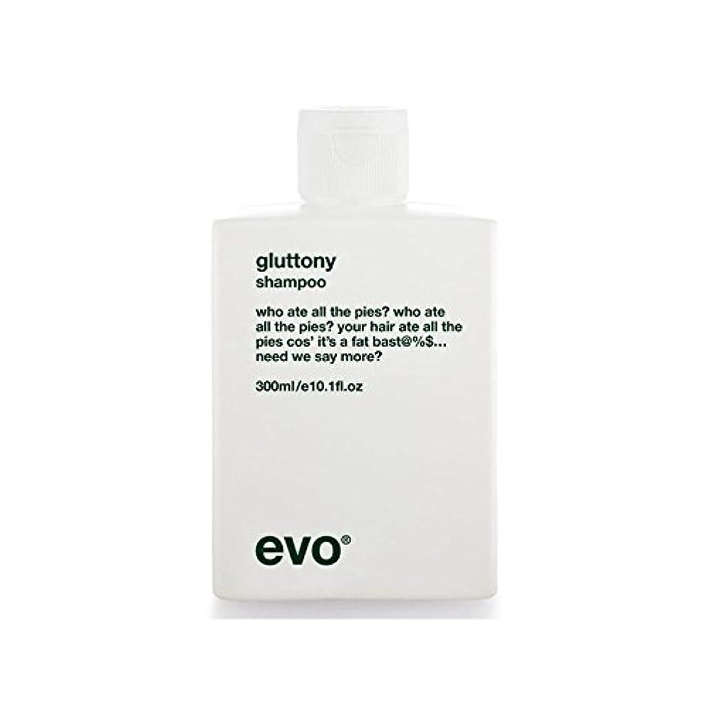 むき出し触手独占Evo Gluttony Shampoo (300ml) - エボ飽食のシャンプー(300ミリリットル) [並行輸入品]