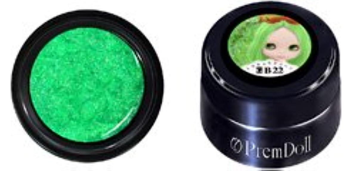 白菜嫌がるリングバックPREGEL(プリジェル) プリムドール ブライスコラボレーション 3g DOLL-B22 トウキョウグリーン