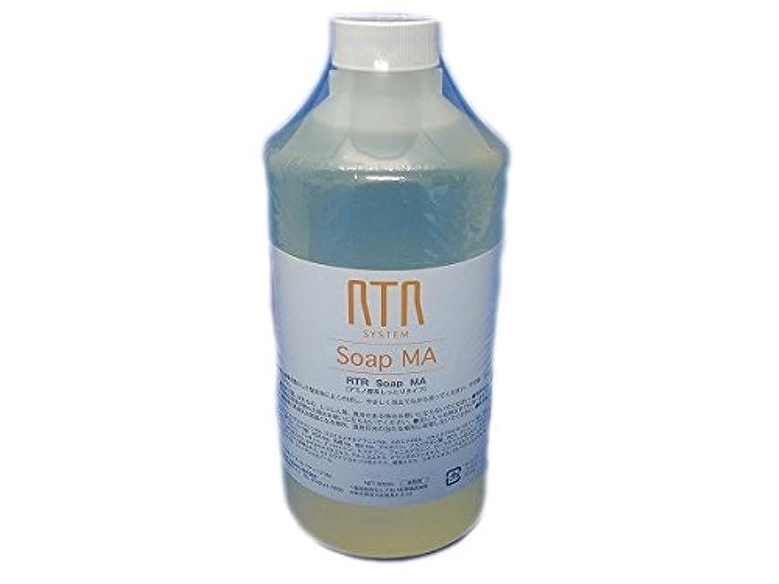 人種玉許容RTR ソープ MA 800ml  カラーヘアなど傷みのある髪に最適!