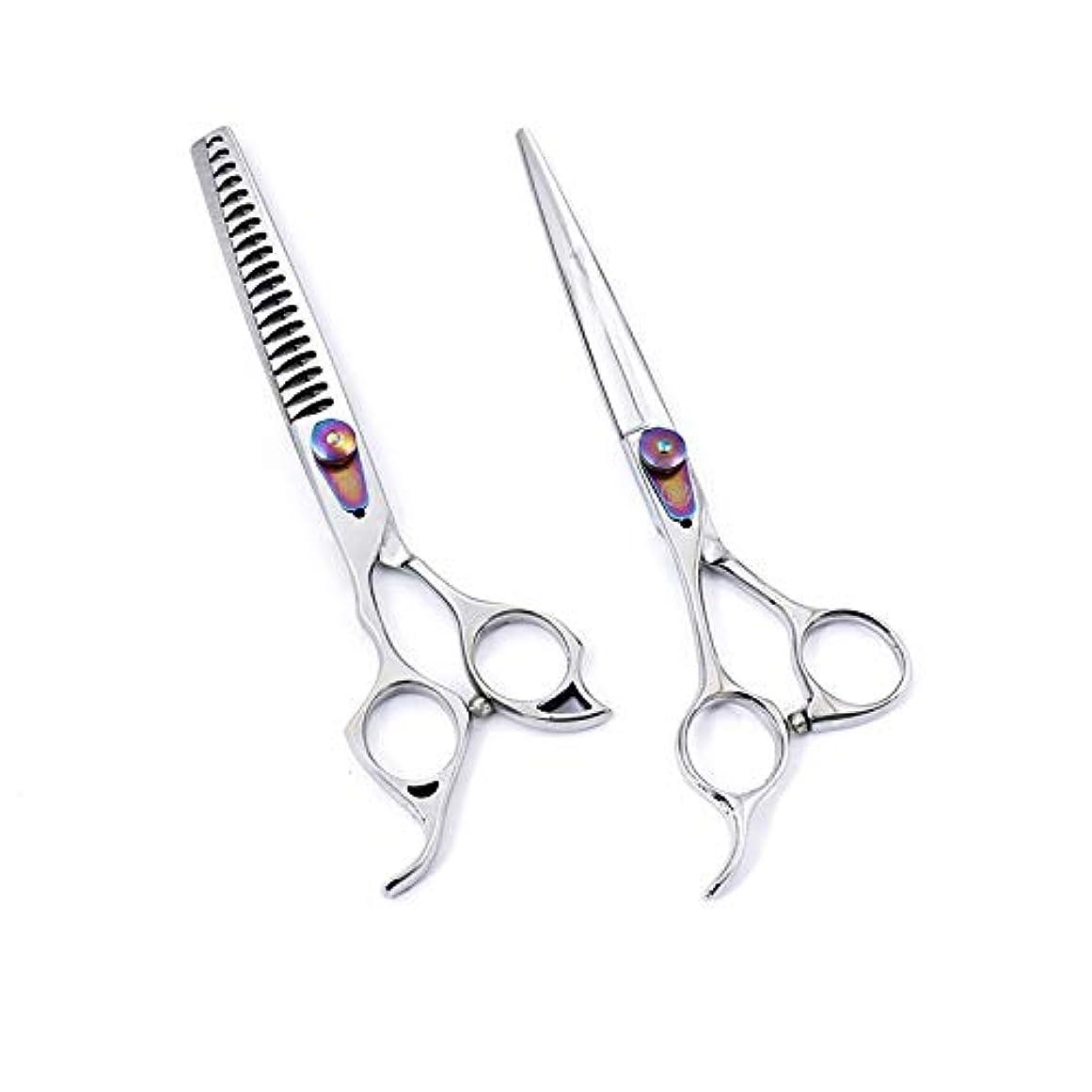 シザー カットシザー 7インチ左手ペットグルーミングハサミ/平シャー/ハサミ/間伐用鋏/スーツペットグルーミングショップに最適 ヘアカット シザー (Style : Set (2 scissors))