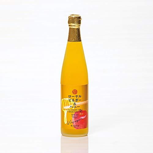 ローヤルビネガー&ハニー(ローヤルゼリー含有はちみつとりんご酢)