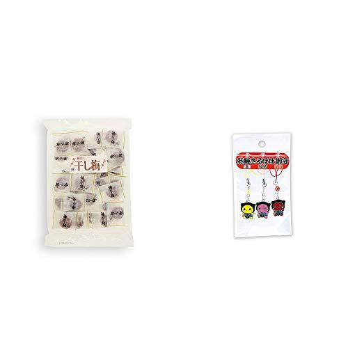 [2点セット] 種なし干し梅(160g)[個包装]・飛騨さるぼぼお守りストラップ(金運・縁結・開運)3個セット
