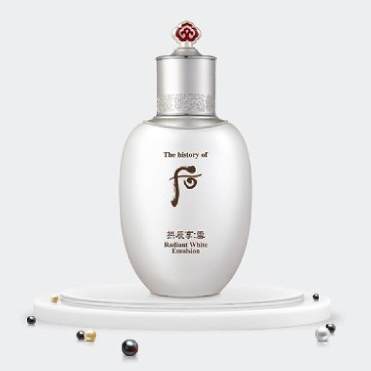 アンテナ同化する明るくするThe history of Whoo Gongjinhyang Seol Radiant White Lotion 110ml/ザ ヒストリー オブ フー (后) 拱辰享 雪 ラディアント ホワイト ローション 110ml